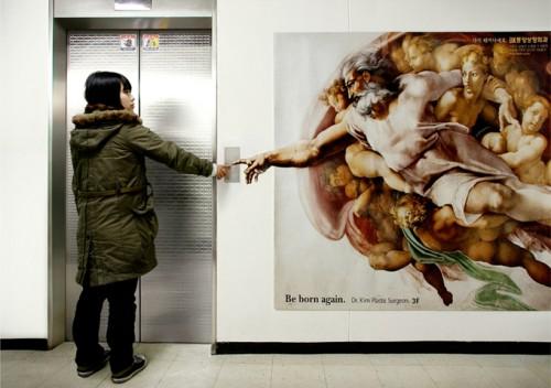 la-création-dieu-publicité.jpg