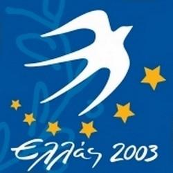 europe grecque.jpg